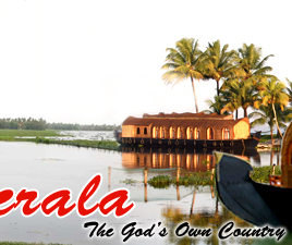 tourism in kerala in malayalam language Malayalam is the most widely spoken language and is also the official language of the state the chera dynasty was the first prominent kingdom based in kerala the ay kingdom in the deep south and the ezhimala kingdom in the north formed the other kingdoms in the early years of the common era (ce or ad.